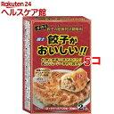 富士 餃子がおいしい!!(78g*5コセット)