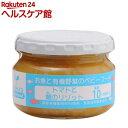 トマトと鯛のリゾット(100g)【有機まるごとベビーフード】