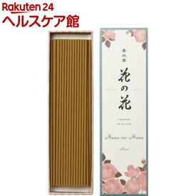 花の花 ばら 長寸(40本入)【花の花】