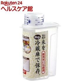 お米やさん ライスポケット2.0(1コ入)
