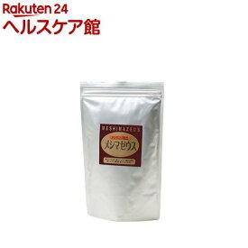 太陽食品 メシマゼウスβB(2.5g*90包)【太陽食品】