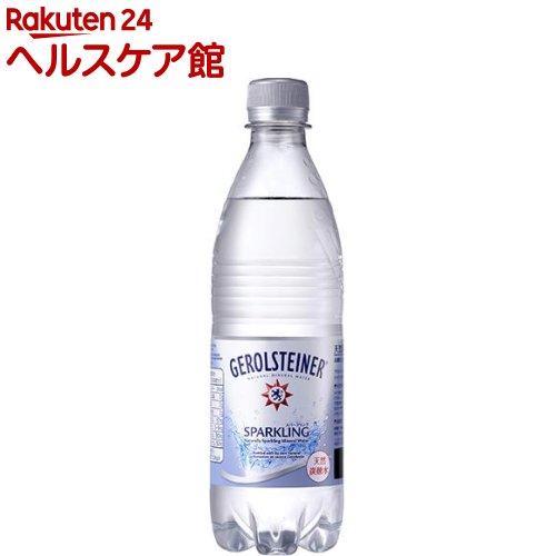 ゲロルシュタイナー 正規輸入品(500mL*24本入)【ゲロルシュタイナー(GEROLSTEINER)】[ミネラルウォーター 水]【送料無料】