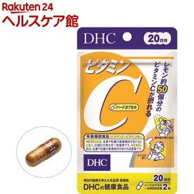 DHC ビタミンC ハードカプセル 20日(40粒)【more30】【DHC サプリメント】