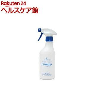 安全な除菌・消臭剤コモスイスプレーボトルタイプ440mLCMS-01