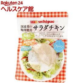 サラダチキン プレーン(100g)