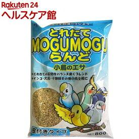 モグモグらんど カワツキ(800g)【モグモグらんど】