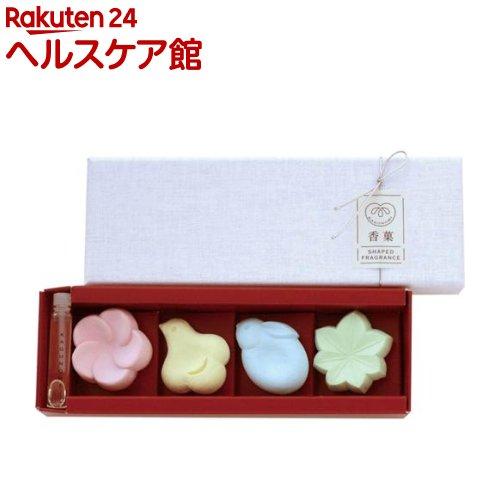 香菓 アソート4種入 オイル付(1セット)【香菓(かぐのみ)】