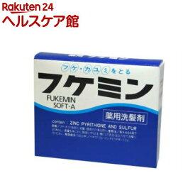 フケミンソフトA(10g*5コ入)【more30】