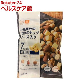 一週間分のロカボナッツ チーズ入り(161g)【spts9】【spts3】【DELTA(デルタ)】