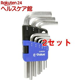 E-VaLue 六角棒レンチセット ミリ ELHW09NL(9本組*2コセット)【E-Value】