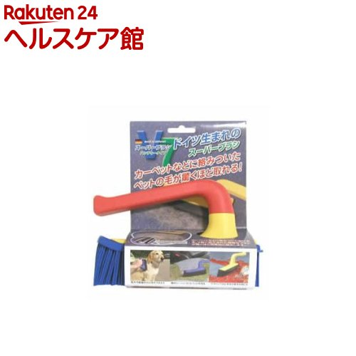 V7スーパーブラシ ハンディータイプ マルチ(1本入)【V7(ブイセブン)】