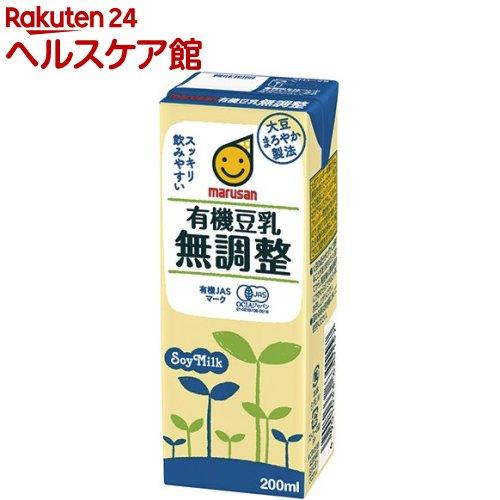 マルサン 有機豆乳 無調整(200mL*12本入)