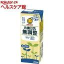 マルサン 有機豆乳 無調整(200mL*12本入)【マルサン】