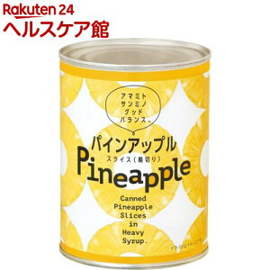 リリー パインスライス スタンダード 3号缶(565g)【リリー(Lily)】[缶詰]