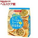 ダイショー 朝に食べたい 5つの味のスープはるさめ(10食入)