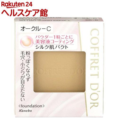 コフレドール シルキィフィットパクトUV モイストキープ オークルC(9.5g)【コフレドール】【送料無料】