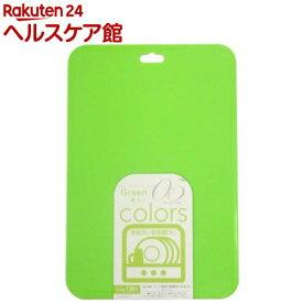 食器洗い乾燥機対応まな板 大 グリーン(1コ入)【パール金属】