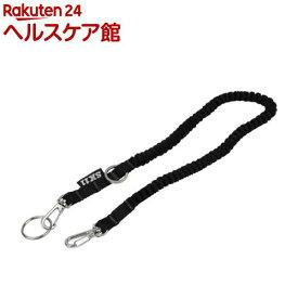 SK11 布製セーフティコード1kg SSC-1N-HH フック*フック(1コ入)【SK11】