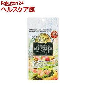 酵水素328選 サプリメント(60粒)