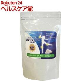 海の恵 コンドロイチンSP60 よしきり鮫の軟骨粉100% カプセルタイプ(300粒)