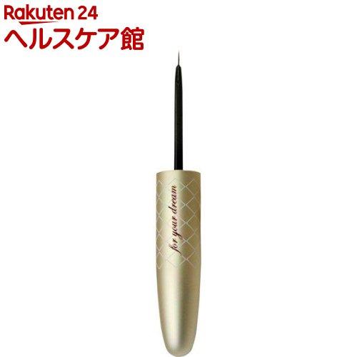 エマーキット(2mL)【送料無料】