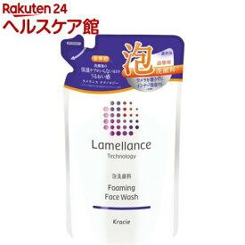 ラメランス 泡フェイスウォッシュ 詰替用(140ml)【ラメランス(Lamellance)】
