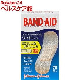 バンドエイド ワイドサイズ(20枚入)【more30】【バンドエイド(BAND-AID)】[絆創膏]