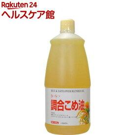 ボーソー 調合こめ油(1350g)【spts4】【ボーソー】