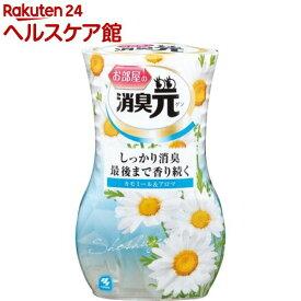 お部屋の消臭元 カモミール&アロマ(400ml)【消臭元】