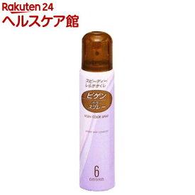 ビゲン カラースプレー 自然な褐色 6(82g)【more20】【ビゲン】