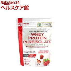 ファインラボ ホエイプロテイン ピュアアイソレート ストロベリー風味(2kg)【ファインラボ】