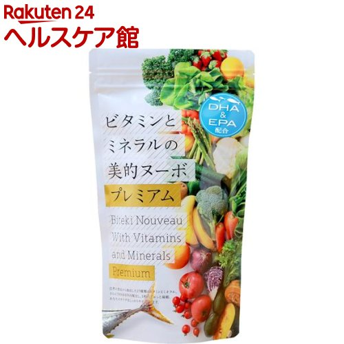 ビタミンとミネラルの美的ヌーボプレミアム(130.2g)【美的ヌーボ】【送料無料】