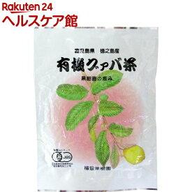 福留果樹園 有機グァバ茶(3g*15袋入)【福留果樹園】
