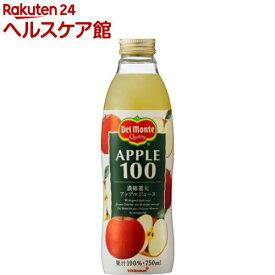 デルモンテ アップルジュース(750ml*6本入)【デルモンテ】