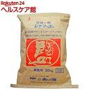 沖縄の塩 シママース 業務用(20kg)【シママース】