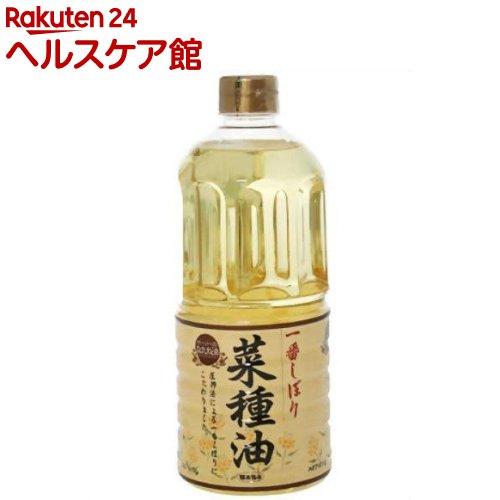 ボーソー 一番しぼり菜種油(なたね油)(910g)【13_k】【rank】