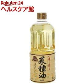 ボーソー 一番しぼり菜種油(なたね油)(910g)【spts4】【slide_2】