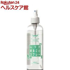 愛犬・愛猫 しつけまるごとスプレー(300ml)【more20】