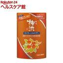 薬用 柿渋 リンス イン シャンプー(350mL)【薬用柿渋(熊野油脂)】