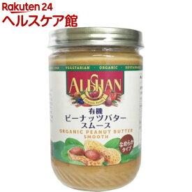 ピーナッツバタースムース(454g)【ワンスアゲイン】