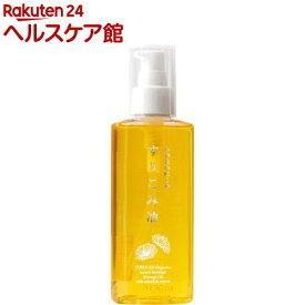 日本豊受自然農 木の花の咲くや すりこみ油(150ml)【日本豊受自然農】