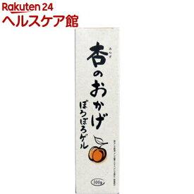 杏のおかげ ぽろぽろゲル(100g)