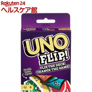 ウノ フリップ GDR44(1個)【ウノ(UNO)】