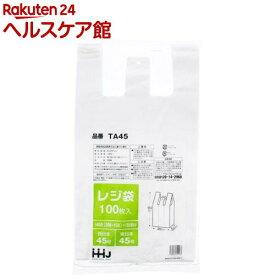 レジ袋 乳白色 東西日本45号 厚さ0.018mm TA-45(100枚入)