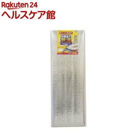 お風呂の保温 アルミ保温シート ロング(1枚入)