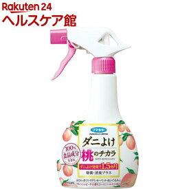 フマキラー ダニよけ桃のチカラ(350ml)【フマキラー】