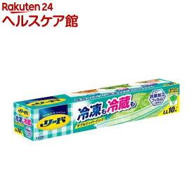 リード 冷凍も冷蔵も 新鮮保存バッグ LL(10枚入)【more30】【リード】
