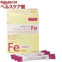 クッキンサプリ Fe(3g*60袋入)【タイヨーラボ】