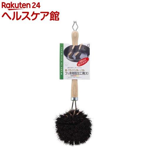 マーナ 鍋・フライパン洗い ソフト K306(大サイズ*1コ入)【マーナ】