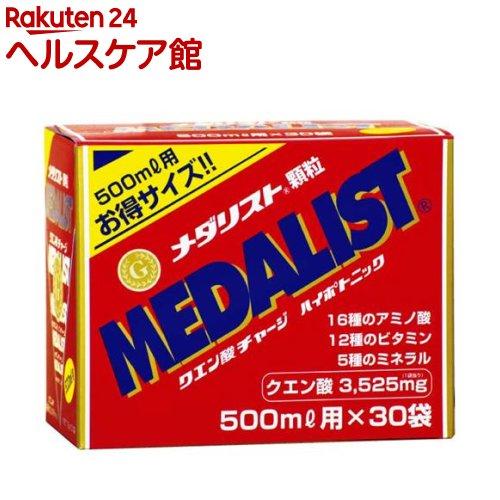 メダリスト 500mL用 お徳用(15g*30袋入)【メダリスト】【送料無料】